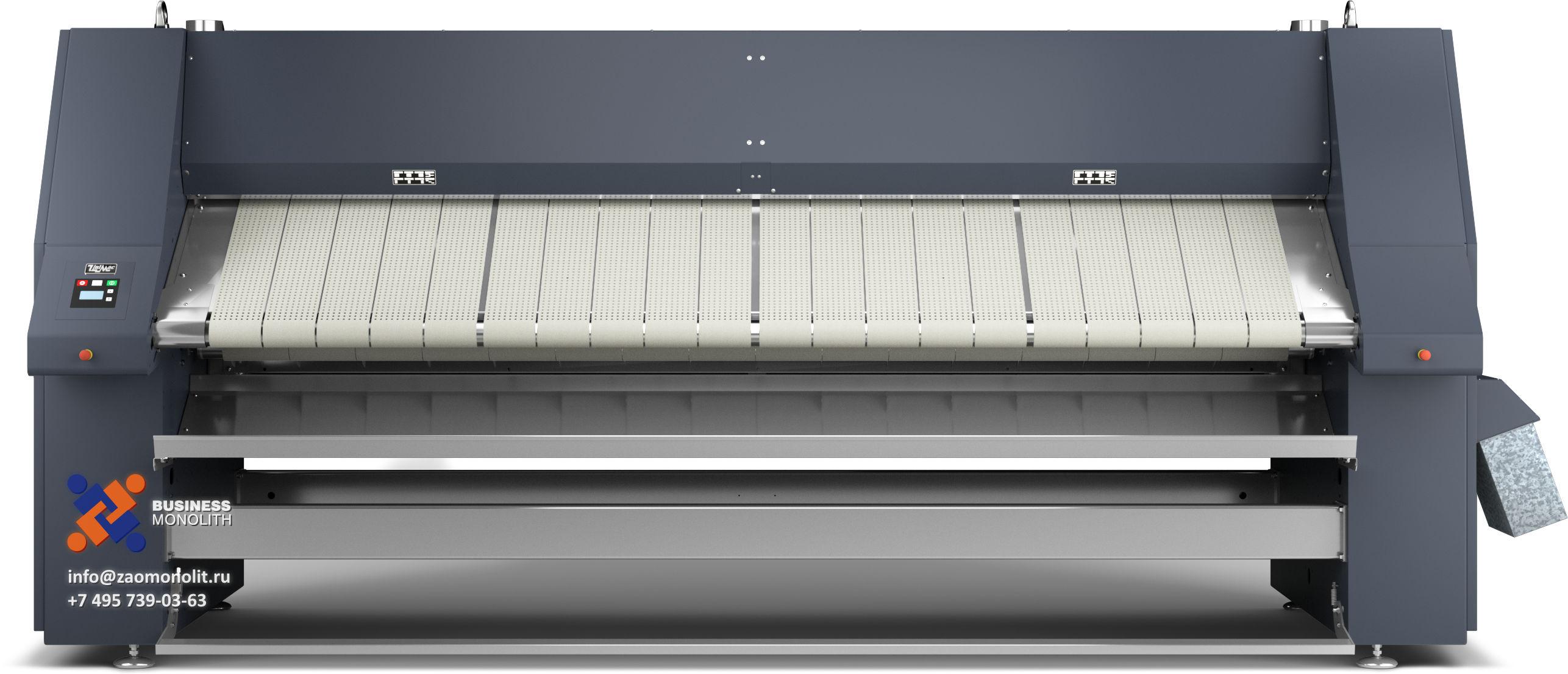 Unimac FCUF800