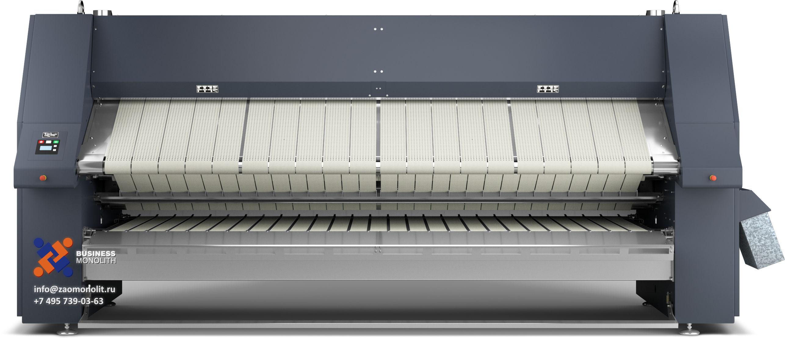 Unimac FCUR800